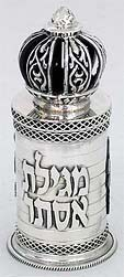 Netafim sterling silver megillah holder