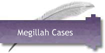 megillah cases, megillah holders from Israel