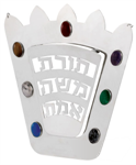 Bier sterling silver Torah breastplate